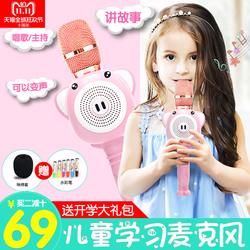 Eifer伊菲尔 K8儿童话筒音响一体手机全民K歌蓝牙麦克风无线家用唱歌卡拉OK神器宝宝女孩玩具小话筒电视KTV