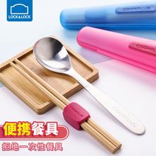 乐扣乐扣便携餐具筷子勺子套装外出旅行木质学生上班族情侣韩式
