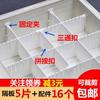 塑料抽屉隔板整理盒 收纳分格板分割自由组合内衣分隔板隔断档板