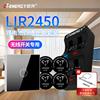 驰特LIR2450 3.7V纽扣充电锂电池 无线开关医疗器械CR2450充电器