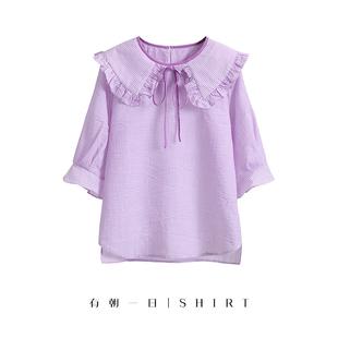 鞠婧祎明星网红紫色条纹衬衫荷叶边甜美学生女2019夏季新