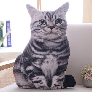 仿真3D猫咪抱枕公仔毛绒玩具抱着睡觉的娃娃喵星人搞怪床头靠垫