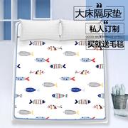 婴儿隔尿垫超大号防水可洗透气儿童宝宝防漏床单成人床垫棉床笠罩