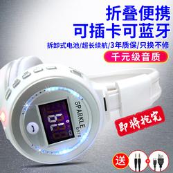ZEALOT 狂热者B570无线蓝牙耳机头戴式双耳重低音插卡MP3耳麦通用