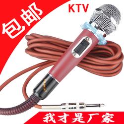 资音专业KTV有线话筒有线麦克风ktv专用家用K歌DVD卡拉OK动圈话筒