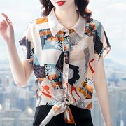 2021夏季碎花衬衫女短袖宽松洋气小衫显瘦遮肚子减龄雪纺上衣