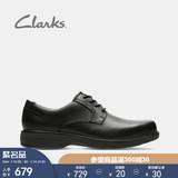 查看精选clarks其乐2018复古小皮鞋男鞋Cushox Pace男士系带皮鞋最新价格