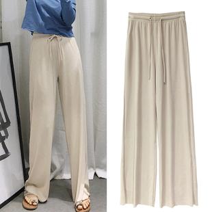 夏季长款冰丝阔腿裤高腰显瘦针织直筒裤C复古纯色垂直感拖地裤女