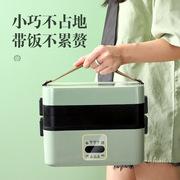 加热饭盒电热饭盒学生宿舍304不锈钢多功能热饭煮饭菜便当盒插电