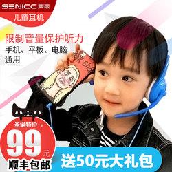 声丽D90儿童耳机头戴式耳麦带话筒麦克风网课学英语手机电脑通用