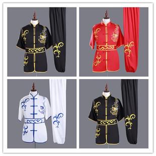 武术服装刺绣龙男女长袖短袖练功服武术表演服儿童长拳南拳太极服