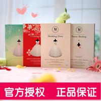 韩国MERBLISS婚纱面膜女补水保湿提亮 芦荟护士红宝石面膜