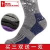 冬季运动袜子潮 户外加厚男士女滑雪袜登山徒步coolmax跑步篮球袜
