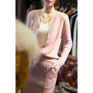 ZY AG 花纱系列只扣子都美上天 花粉羊毛牦牛绒针织开衫