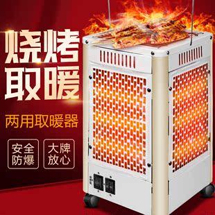 五面取暖器家用小太阳节能四面烤火炉静音烤火器大型烧烤炉电暖气