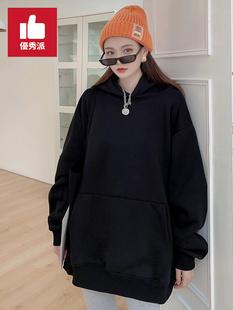 优秀派套头衫2021春季韩版黑色加绒连帽卫衣薄款上衣ins国潮