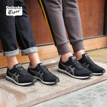 Onitsuka Tiger鬼塚虎男女复古舒适运动鞋 DUALIO D631N