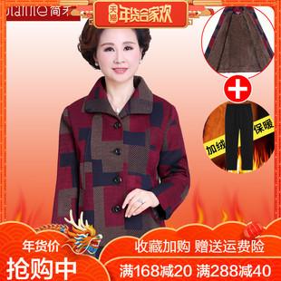 中老年女装春秋装妈妈冬装外套50-60-70岁老年奶奶装棉衣老人衣服