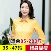 秋季长袖衬衫女士纯黄色商务休闲职业白衬衣修身韩版通勤OL打底衫