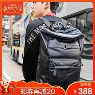 麦哲男士双肩包真皮旅行背包男时尚潮流商务大容量牛皮电脑包男包