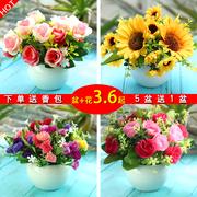 仿真假花草摆件客厅家居茶几摆设塑料花干花束植物小盆栽套装饰品
