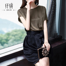纤缤品牌大码女装夏季拼色气质包臀小礼服裙缎面雪纺连衣裙子