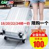 卡帝乐鳄鱼铝框旅行箱男女学生密码拉杆箱万向轮24寸拉链行李箱