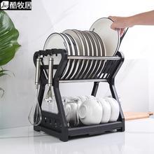 厨房置物架用品用具晾洗放沥水碗架碗柜碗碟碗筷盘收纳盒餐具架