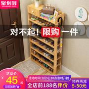 鞋架简易家用家里人经济型省空间鞋架子多功能简约门口小鞋柜