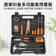 久克17件家用工具箱套装工具组合五金维修工具箱可定制logo