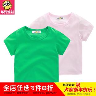 宝宝短袖t恤纯棉男童女童夏季童装小中大童亲子儿童T恤白色体恤衫