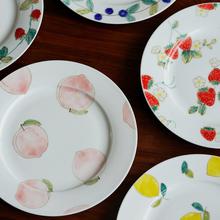 曼叙  浆果   陶瓷釉下手绘 餐具 浆果系列 餐具套装 食器