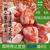 吊柿饼韩国柿饼 降霜柿子干出口日本特级柿子饼赛陕西富平柿饼2斤