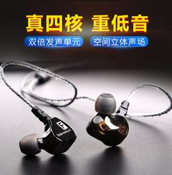 那波朗 F910 四核双动圈挂耳手机耳机入耳式重低音运动电脑通用男女生重低音HIFI耳塞音乐有线控带麦话筒