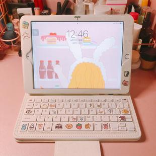 8thdays 2019苹果平板ipad保护套air4 3 2 1键盘mini5 4发光2020卡通pro10.2可爱10.5少女心11网红12.9寸