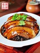 诚诚食品 许大师梅菜扣肉正宗湖南特产猪肉 红烧肉私房菜420克