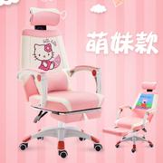 电脑椅家用办公椅学生椅简约椅升降转椅靠背椅电竞椅直播椅子