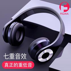 耳机头戴式蓝牙无线重低音运动手机音乐插卡电脑游戏耳麦接听电话