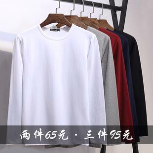 男士长袖T恤加绒加厚打底衫纯色圆领白色体恤保暖秋冬季男装上衣