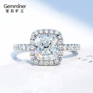 宝石矿工 18k白金钻石戒指女1克拉GIA垫形求婚结婚钻戒定制女