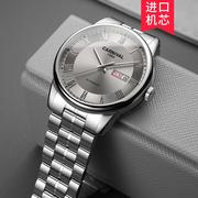 嘉年华手表男士防水全自动机械表钢带双日历时尚品牌男表2021