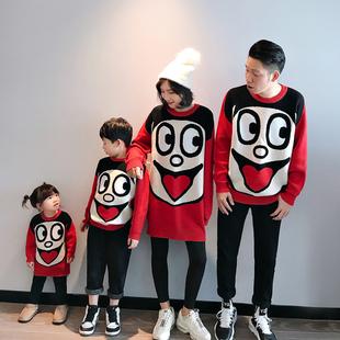 LUSON 亲子装冬红色毛衣一家三口家庭装四口全家装过年装新年装