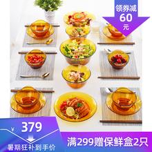 法国DURALEX多莱斯餐具家用碗碟套装6人套餐具套装玻璃碗