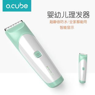 宝宝剃头电推子剪头理发器儿童婴儿充电式静音家用防水婴幼儿套装