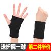 保暖运动护腕护掌半指手套男女儿童腱鞘防扭伤健身手腕时尚医用级