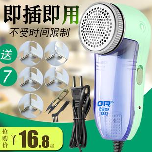 剃毛机去毛球修剪器直插式插电起毛衣服脱打毛神器除剃毛球器家用