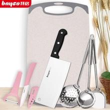 拜格具套装 厨房不锈钢厨具套装全套家用水果 菜菜板二合一