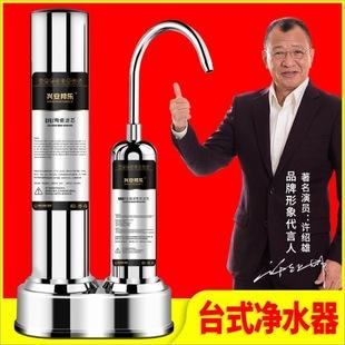 304 不锈钢净水器家用直饮台式厨房水龙头自来水过滤芯饮水机