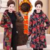 中老年妈妈装民族风冬装加绒大码棉衣中长款加厚中年女装棉袄外套