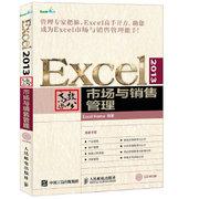 正版书籍 Excel 2013高效办公 市场与销售管理Excel Home计算机网络家庭与办公室用书微软Office人民邮电出版社9787115417299